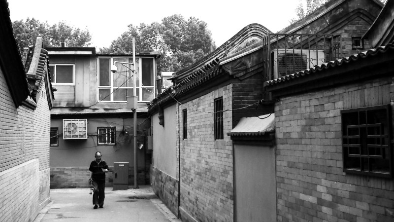 Hutongs Alleys: A Taste Of Old Beijing