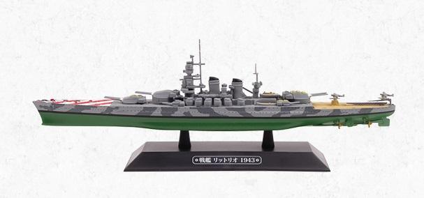 EMGC25
