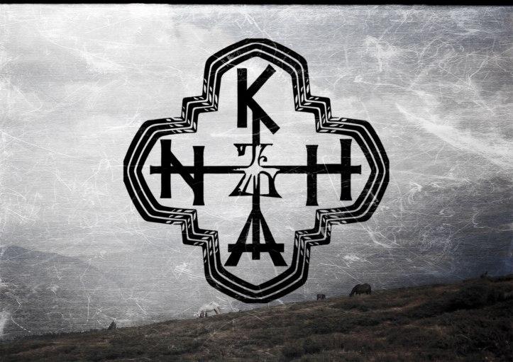 khanwall1