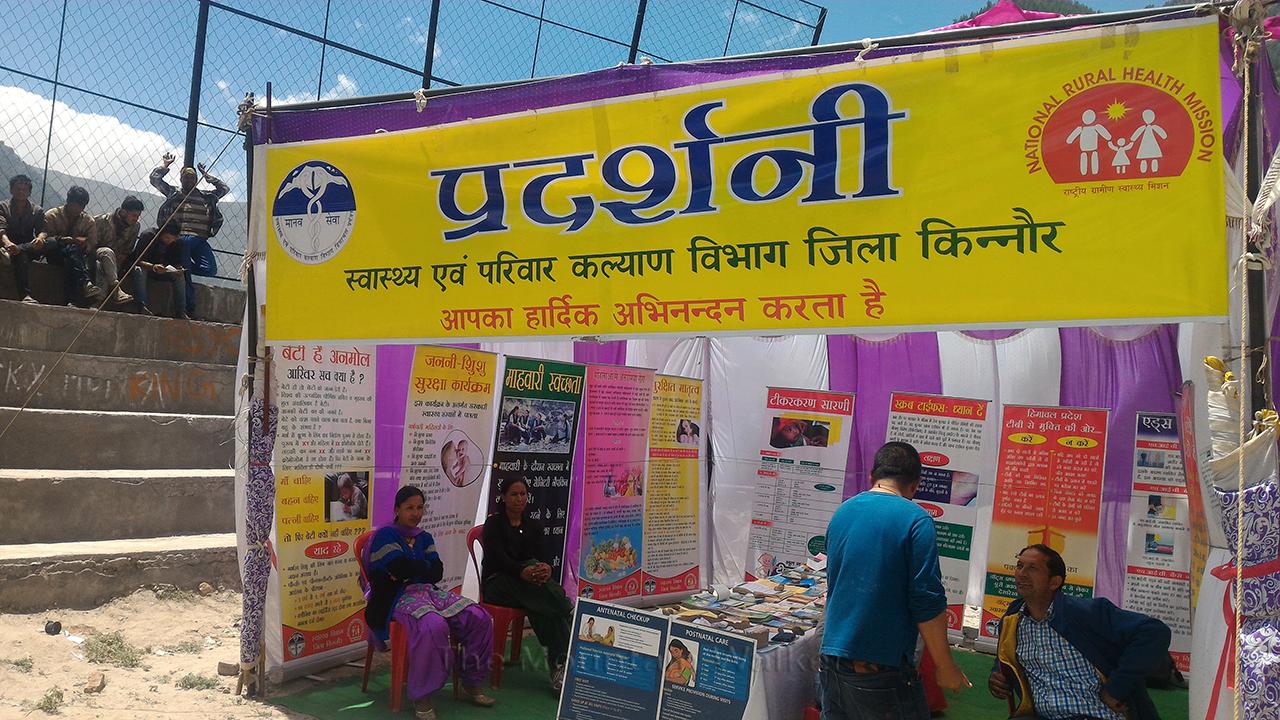 Health and family information stall; Photo: Abhinav Kaushal