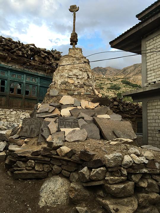 Nako Village 13