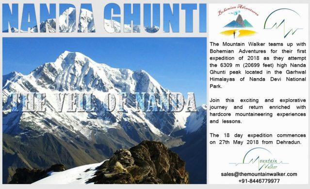 Nanda ghunti campaign_V2