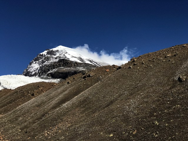 Mount Rudugaira