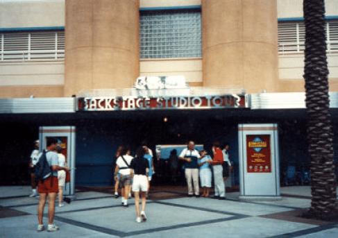 Epcot Entertainment Pavilion