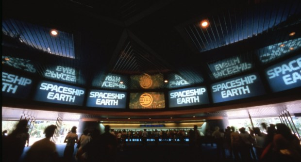 Exit of Spaceship Earth 1985