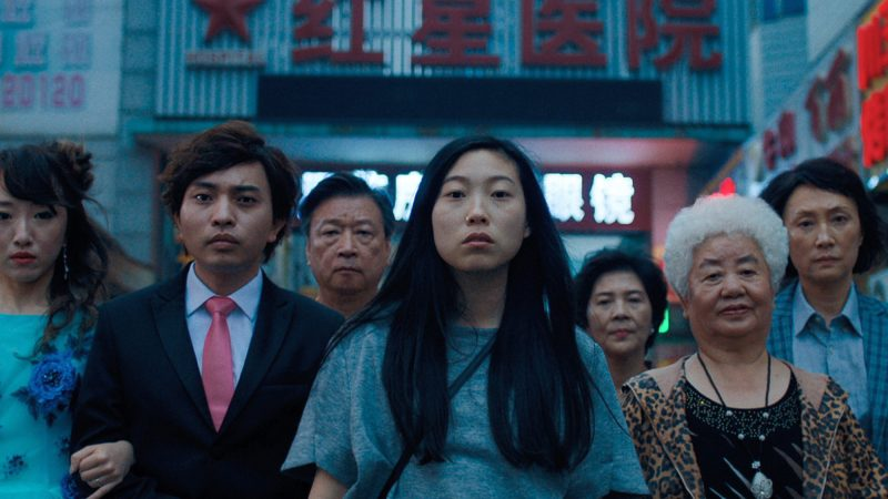 The Farewell Starring Awkwafina