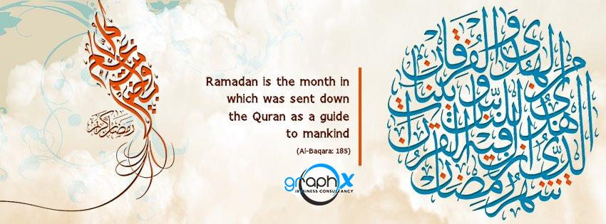 Ramadan Mubarik: Islamic Month