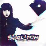 GLITCH by LukHash