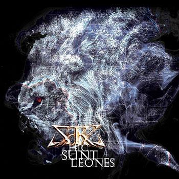 Hic Sunt Leones by S.R.L.