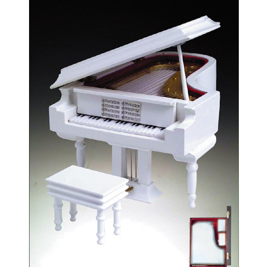 Miniature Musical White Grand Piano with case PYO2W-BR