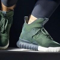 "(Fashion) The adidas Tubular X ""Circular"" Drops Later This Summer"