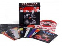 Van Halen - The Japanese Singles 1978-1984