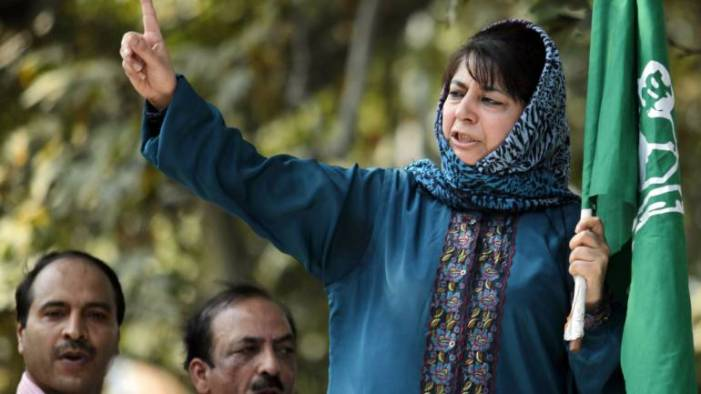 Former CM Mehbooba Mufti released after 14 month detention
