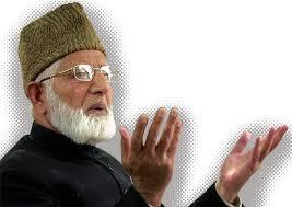 Geelani pays tribute to slain Gurez, Rafiabad militants