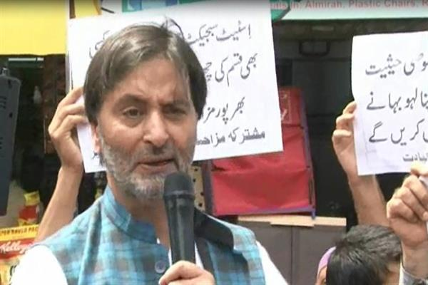 On JRL's call, Malik leads protest against abrogation of Article 35-A