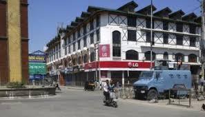 Kashmir observes shutdown against killing of TeH leader Mir Hafizullah