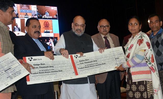 Pradhan Mantri-KisanSamman Nidhi (PM-KISAN) Scheme launched in JK