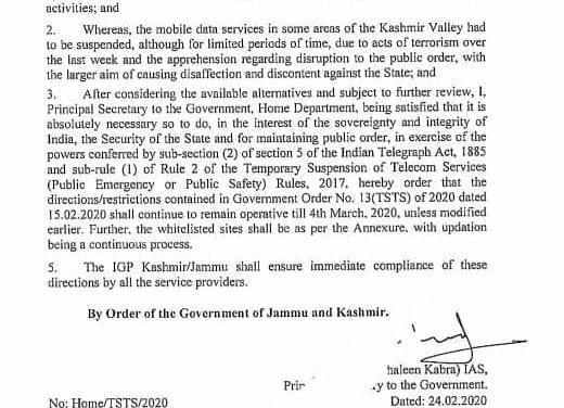 2G internet in Kashmir extended till 4 March