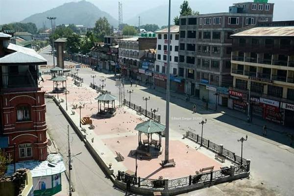 What is J&K's Roshni Act and how it enabled land 'loot' in the name of light