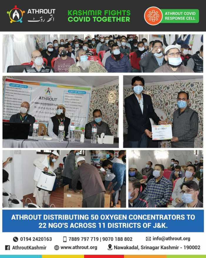 Athrout Donates Oxygen Concentrators To NGOs