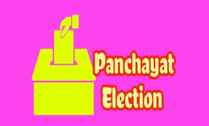 Panchayat & Municipal By-Elections 2020: CEO convenes meeting of political parties