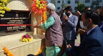 Lt Governor inaugurates and lays foundation of public assets worth Rs 16.64 cr