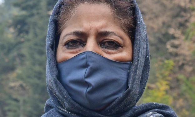 ED summons Mehbooba Mufti on March 15 in money laundering case
