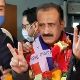 DDC chairman of Srinagar says pushed to fringes