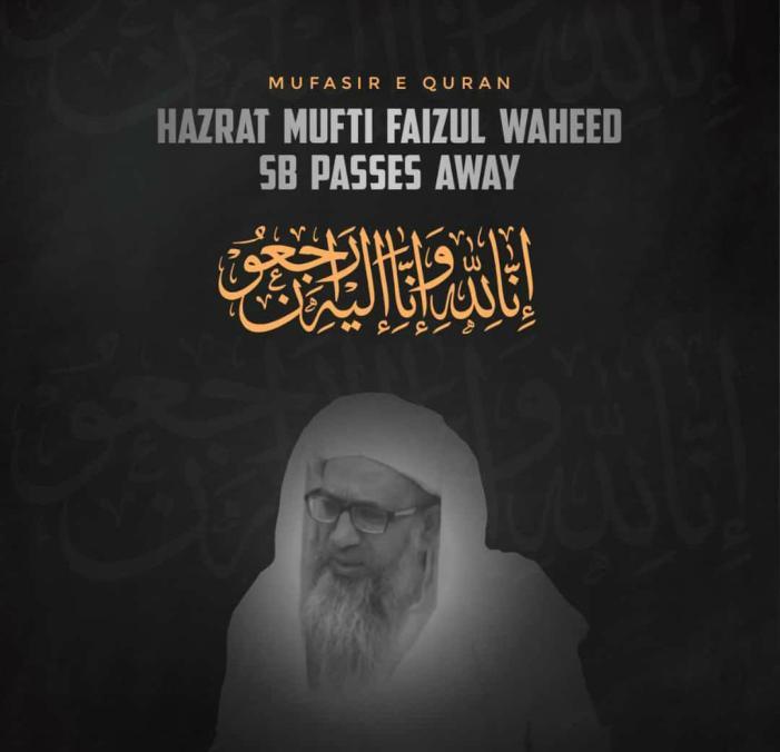 Mufti Faiz-ul-Waheed, who first translated Quran into Gojri language, passes away