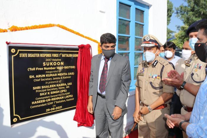 Chief Secretary inaugurates 'SUKOON', a mental health helpline initiative