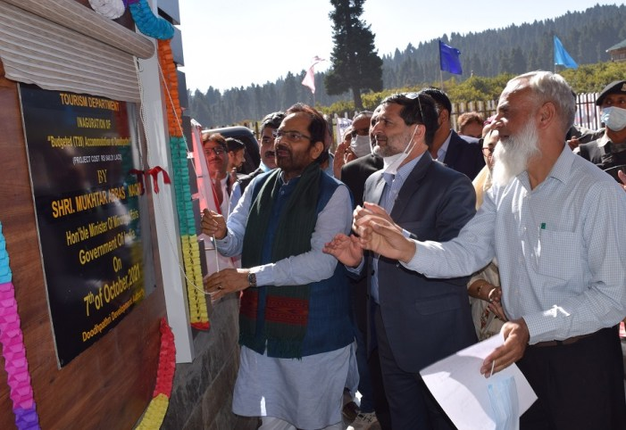 Union Minister for Minority Affairs visits Budgam