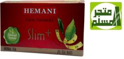 منتجات شاي التنحيف Regime Tea