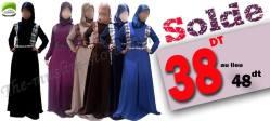 Soldes 2015 Sales تخفيضات