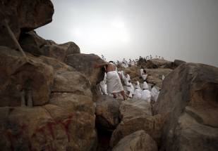 Arafat Mount