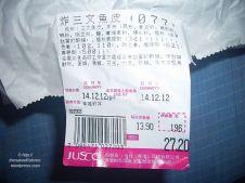 food salmon E 2012 1215 thenakedlistener