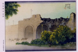 Postcard 20