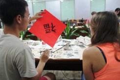 Zhangqi explaining fu