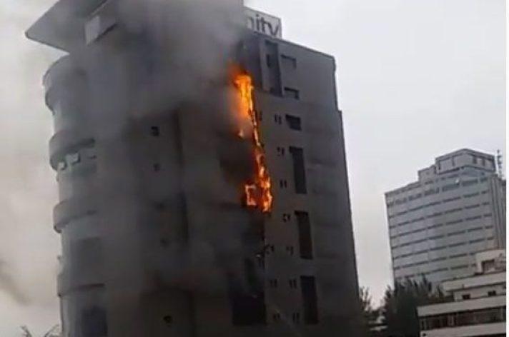 UPDATED: Fire razes Unity Bank headquarters