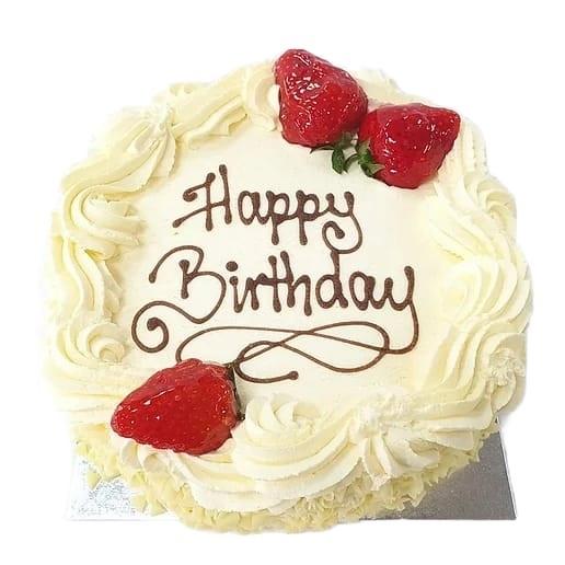Happy Birthday Cake The Natural Bakery