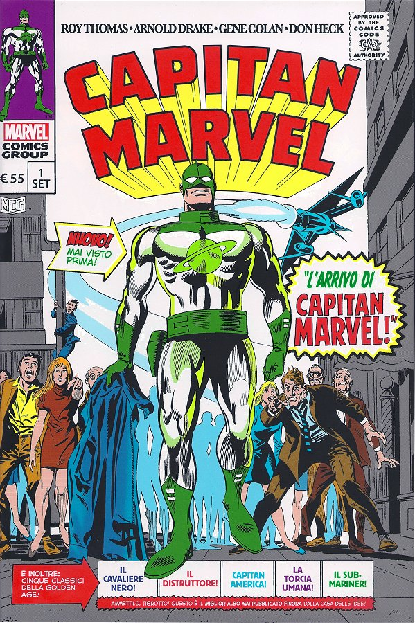 Capitan_Marvel_(Gene_Colan).jpg