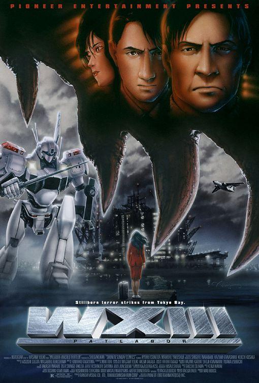 wxiii_patlabor_the_movie_three