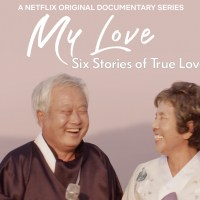 'My Love' Filmmaker Jin Moyoung Hopes to Inspire Change Through Love