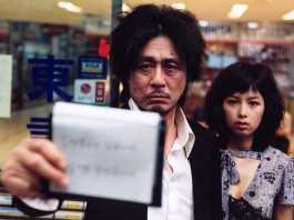 20 Best Foreign Movies That Every Movie Lover Should See