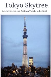 tokyo-skytree-asakusa-tanabata-festival