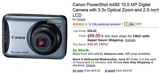 Digital Camera Price List NEW CAMERA