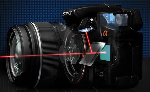 Sony Flagship camera « NEW CAMERA