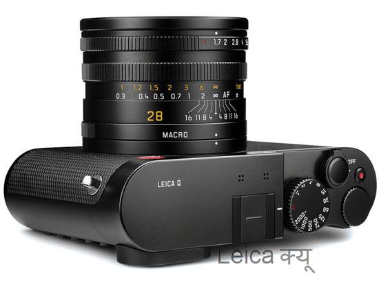 Leica-Q-image