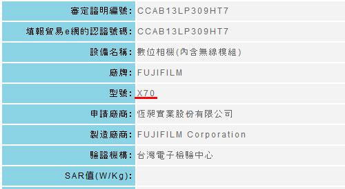 Fuji-X70-Reg-img