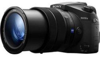 Sony RX 10 III