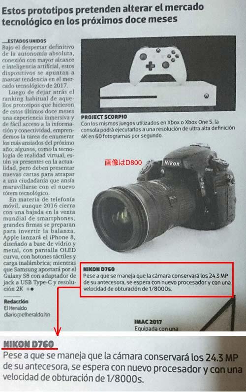 Nkon D760 news paper